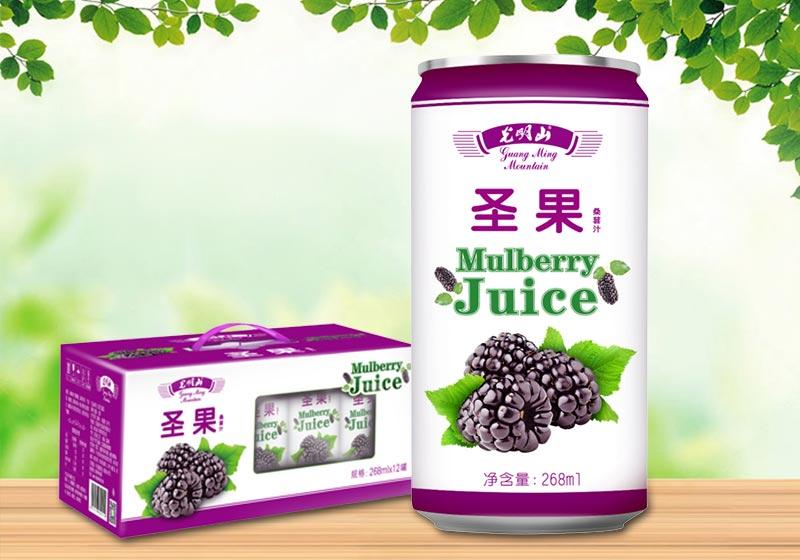 光明山桑葚汁