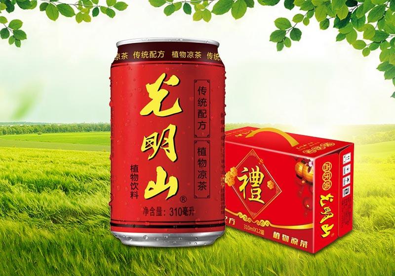 光明山凉茶